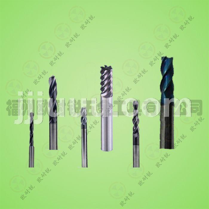 端面铣刀,合金成型铣刀,台阶钻铣刀价格
